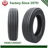 すべての鋼鉄放射状のトレーラーのタイヤ205/85r16lt 235/85r16lt
