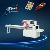Automatischer Pfeffer-horizontaler Verpackungsmaschine-Preis des Edelstahl-304