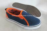 子供の注入の靴(MST15571)