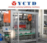 びんの把握のタイプCarton Filler Machine (YCZX-30K)