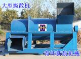 Trituradora de Plam de la trituradora de la fibra de Thrasher de la fibra