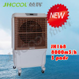 Refrigerador de aire de la refrigeración por aire de la ventilación de la sala de reunión