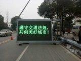 Affichage de conseils de trafic de /P10 d'affichage de conseils de trafic de DEL