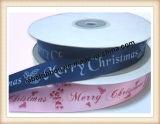 Gedrucktes Polyester-Farbband für Geschenk-Verpackung (PS62001)