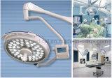 운영 램프 (새로운 LED 700/500)