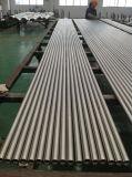 SGS Cy 304の316ステンレス鋼の継ぎ目が無い管