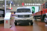 Dongfeng/DFAC Yufeng 136 HP 4X2 Dongfengによって冷やされているヴァンかバス