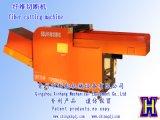 Sbj800衣服/布/ぼろきれのファイバー/ファブリック/織物の衣服の打抜き機