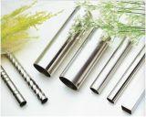 Weiches magnetisches Rohr Ni50 der Legierungs-Hy-Ra49