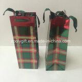 Sac UV de vin de papier de cadeau d'impression de sac de transporteur de papier de bouteille de vin de scintillement