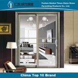 Раздвижная дверь двойного слоя 2 следов стеклянная алюминиевая для нутряного украшения