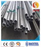 ステンレス鋼の円形の管(304L)