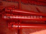 Di dispositivo di accoppiamento di cardano universale della flangia telescopica Swz-BF