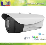 CCTVの低いルクスのスターライトカラー夜間視界HD IPネットワークカメラ