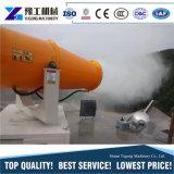 Elektrischer Dieselmotor außerhalb des Reinigungs-Luft-Nebel-Gebläses