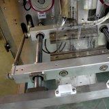 높은 정밀도 참새우 크래커 또는 내뿜어진 음식 채우는 밀봉 포장 기계