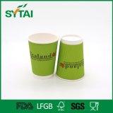 Бумажный стаканчик кофеего стены пульсации изготовленный на заказ PE печатание логоса Coated