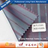 Qualitäts-Polyester-Schaftmaschine-Gewebe für Kleid-Futter Jt101