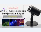 UL-Bewegung 2017 LED 2 in 1 Farben-Kaleidoskop-Projektions-Stadiums-Wasser-Wellen-Landschaftslicht-Nachtpunkt-hellrotem Wellen-Grün-Armkreuz