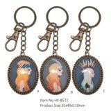 형식에 의하여 개인화되는 도매 주문 상한 기념품 Keychain