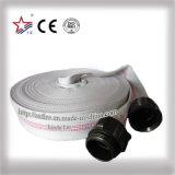 中国のキャンバスの消火ホースの管の安全製品の製造