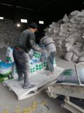 China Fabricante 18% Branco Animal Feed Grade / DCP / Dicalcium Phosphate