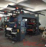 기계 싼 가격 인쇄 기계를 인쇄하는 4 4 색깔 Flexography
