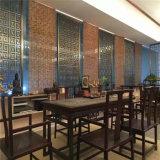 Buen diseño de la pantalla árabe del panel del metal de la partición del restaurante