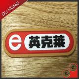 Escritura de la etiqueta de goma grabada aduana del silicio del PVC de la alta calidad para la ropa