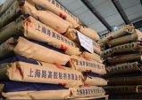 Kleefstof van de Smelting van /Hot van de Lijm van de Smelting van het Triplex van de Fabriek van Shanghai de Hete voor Houtbewerking