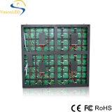 실내 최고 호리호리한 SMD 발광 다이오드 표시 고해상 P4 LED 영상 벽