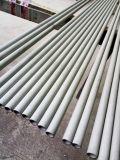 TP304/316L de naadloze Pijpleiding van het Roestvrij staal
