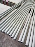 TP304/316Lの継ぎ目が無いステンレス鋼のパイプライン