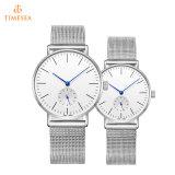 Quarz-Armbanduhr 70043 der Edelstahl-Ineinander greifen-Form-Dame-Männer
