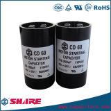 CD60 Motorstartkondensator 110V-125V