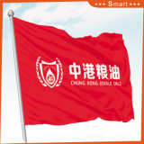 Nach Maß enorme Größe-Staatsflagge-oder Zustand-Markierungsfahne und sehr große Markierungsfahne (Größen sind entsprechend Bedingungen des Abnehmers verschieden), vorbildliches Nr.: Qz-101
