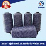 Polyester-Segment gefärbtes Garn 100% 75D/72f