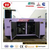 генератор энергии электрической молчком сени 20kVA/16kw японии Yanmar тепловозный (7-50kw)
