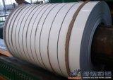 1100/3003 bobine en aluminium enduite par couleur pour annoncer la lettre de la Manche