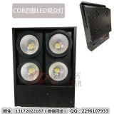 400W穂軸LEDの聴衆ライト