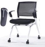 백지장으로 의자가 밖으로 최신 판매 싸게 신식 겹에 의하여 그물에 걸린다
