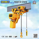 Élévateur à chaînes électrique de ventes chaudes de Brima 3t avec le chariot électrique