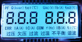 Hete Tn van de Verkoop Witte Kleur 8 LCD van Cijfers Vertoning