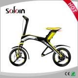 [300و] ميزان وسخ درّاجة درّاجة [فولدبل] كهربائيّة ([سز300ب-3])
