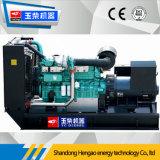100kVA 1 년 보증을%s 가진 Water-Cooled 디젤 엔진 발전기 세트