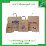 Saco do cosmético do saco do pacote do saco de compra do saco do papel de embalagem de Brown