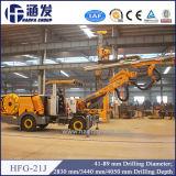 Тоннель Hfg-21j ища буровую установку/Drilling машину