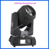 LED 단계 빛 350W 광속 디스코 이동하는 헤드 DJ는 점화한다