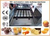 機械装置を作るKh600ケーキ