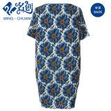 Платье печати завода повелительниц способа